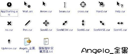 free mouse cursor,可愛滑鼠游標,Angelo_black,cursor download,滑鼠游標下載