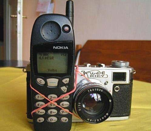 Los 20 teléfonos móviles más peligrosos del mundo