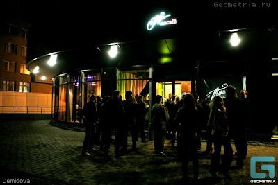 4Mal / Seb Fontaine / Club Tush Opening Night / 26 Sep 2008