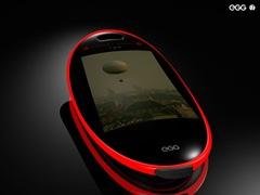 egg_phone4
