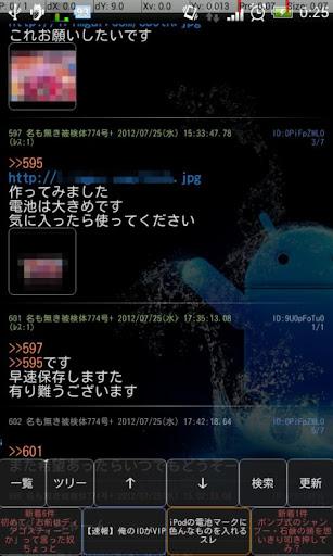 【劍靈】血浪沙灣-尾王-海無盡-攻擊迴圈模式_BNS劍靈視頻_17173遊戲視頻