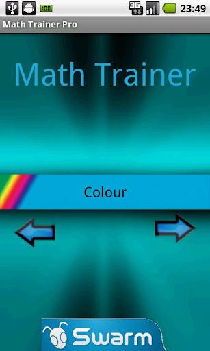 數學師臨app - 癮科技App