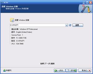 OS Source