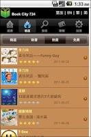 Screenshot of bookcity724
