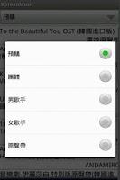 Screenshot of 韓國樂(韓國音樂韓國連續劇原聲帶韓國藝人影音商品)