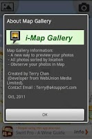 Screenshot of i-Map Gallery