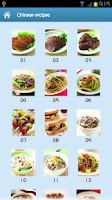 Screenshot of Chinese beef recipe