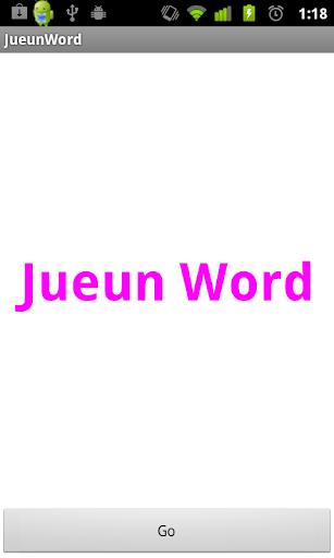 Jueun Word
