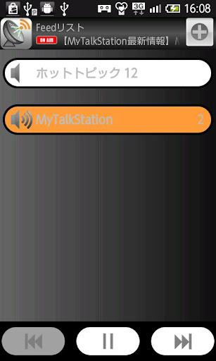 MyTalkStation (のぞみ)