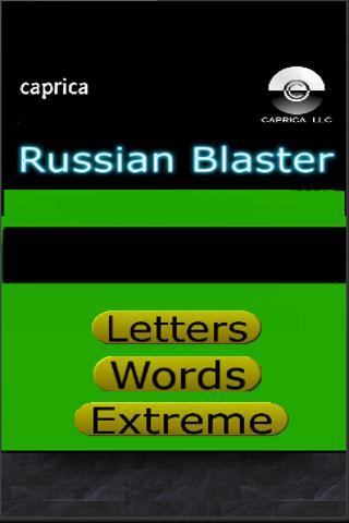免費下載教育APP|Russian Blaster app開箱文|APP開箱王