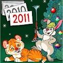 SMS-MiX: Новогодний 2011 icon