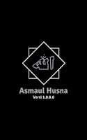 Screenshot of Asmaul Husna