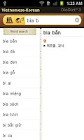Screenshot of Vietnamese-Korean Dictionary