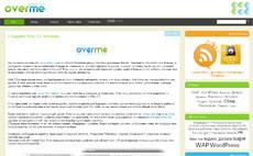 OVERME.ru