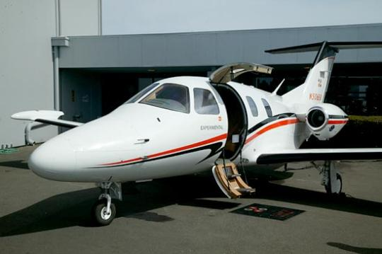 Eclipse500_credit_Declan_540x359.jpg