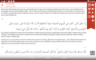 Screenshot of Time 4 Dhikr