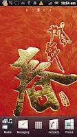 Screenshot of Lunar New Year HD Wallpapers