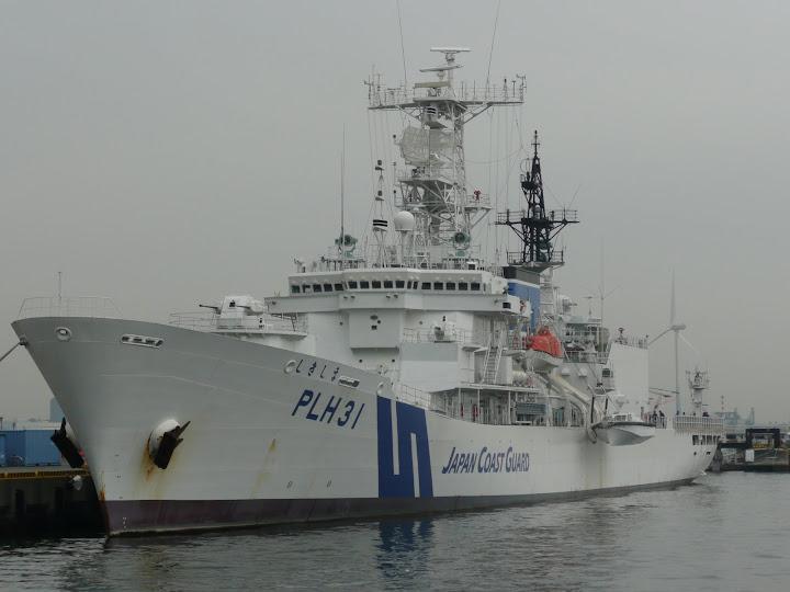 海上保安庁巡視船「しきしま」