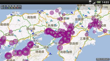 Screenshot of Pollution Maps (Japan)