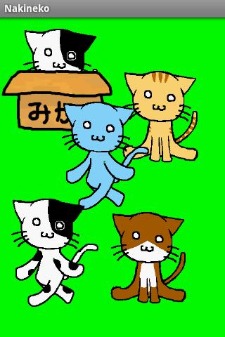 Nakineko Cat organ