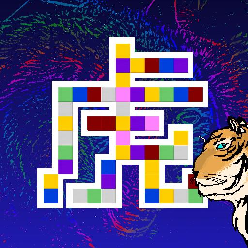 タイガーさめがめ 解謎 LOGO-玩APPs