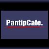 Cafe for Pantip (No Ads)