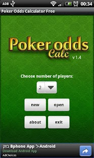 Poker Odds Calculator Free - screenshot