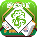 Game 麻雀ジャンナビ apk for kindle fire