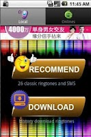 Screenshot of Classic ringtones