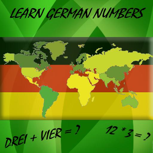 学ぶドイツ語番号 教育 App LOGO-硬是要APP