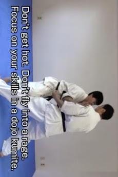 KYOKUSHIN KARATE TO WIN 07のおすすめ画像1