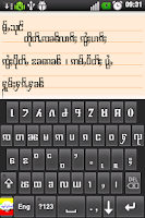 Screenshot of Nawngwokham Keyboard
