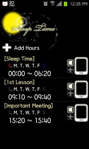 睡眠時間 Lite