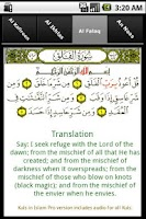 Screenshot of Four Kuls in Islam Lite
