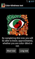 Screenshot of Color Blindness Test