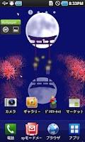 Screenshot of Manjusaka Free Live Wallpaper