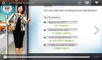 Screenshot of MobiLearn