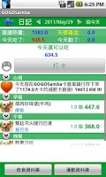Screenshot of GOGOSamba卡路里天使俱樂部 (將轉移服務至腰瘦心機)
