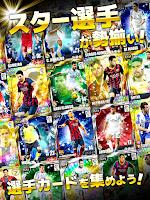 Screenshot of サッカーゲーム スマサカ