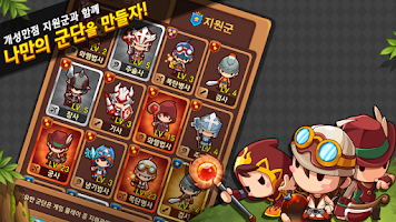 Screenshot of 올킬몬스터 for Kakao