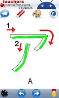 Screenshot of Japanese Katakana Handwriting