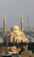 Screenshot of Iraq Wallpapers