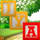 Juega Y Aprende Francés icon