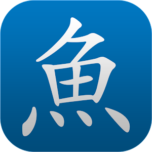 Pleco Chinese Dictionary For PC (Windows & MAC)