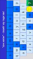 Screenshot of Англи үг цээжлүүлэх програм