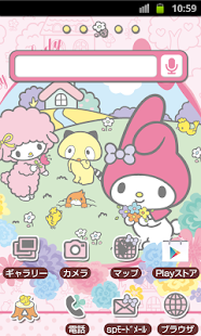 SANRIO CHARACTERS Theme84 - screenshot