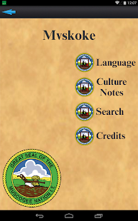 urdu to english translation dictionary free download for pc