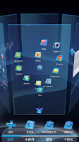 Screenshot of Light Year Next Launcher theme