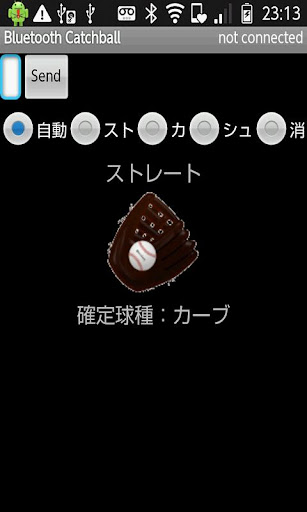 Bluetooth Catchball 2 キャッチ 野球