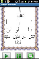 Screenshot of Makhorijul Quran